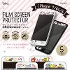 iJacketディズニーキャラクター/iPhone7/6s/6用衝撃軽減液晶保護フィルム