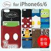 【予約販売】【2015年10月20日入荷予定】【2015年新商品】【UNISTYLE】PGAディズニーiPhone6s/6用PUレザーケースポケット付き