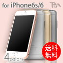 【2015年新商品】PGA iPhone 6s/6用 アルミバンパー【バンパー】【アルミニウム】【軽量設計】