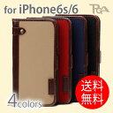 【2015年新商品】PGA iPhone 6s/6用 フリップカバー ナイロン【手帳型カバー】【フリップカバー】【iPhone6s 手帳型カバー】