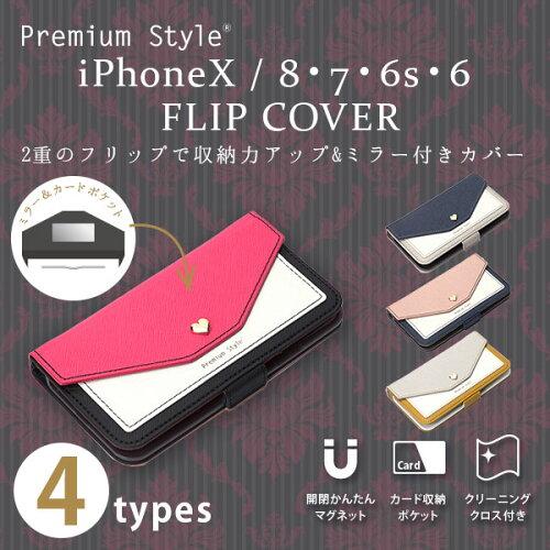 NO2 Premium Style ダブルフリップカバー iPhoneX / 8・7・6s・6 スクエア型ポケット