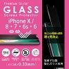 iPhone8/7s・7・6s・6用液晶保護ガラス覗き防止180度【アイフォン8アイフォン7s新型新iPhone】