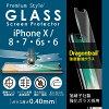 iPhone8/7s・7・6s・6用液晶保護ガラスドラゴントレイル【アイフォン8アイフォン7s新型新iPhone】