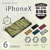 iPhoneX用ハイブリッドタフケース【アイフォン8新型新iPhoneシンプル】