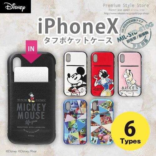 Premium Style ディズニーキャラクター タフポケットケース iPhoneX 全6種類