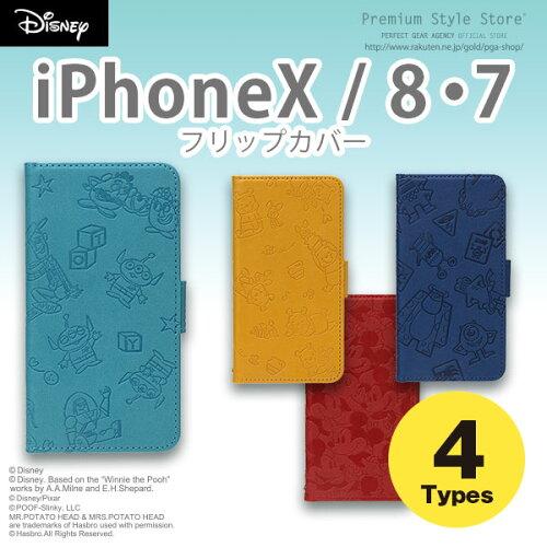 ディズニーキャラクターフリップカバーiPhoneX / 8・7型押し全4種類