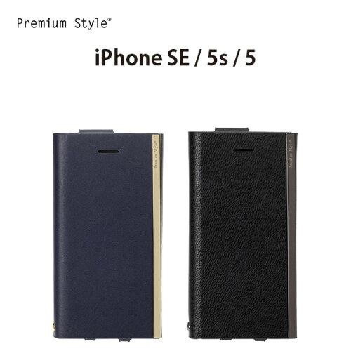 iPhone SE/5s/5用 オールPUレザーフリップカバー