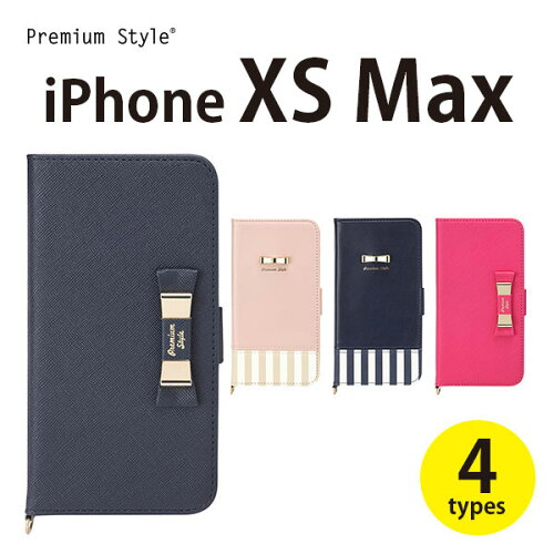 iPhoneXSMax フリップカバー アイフォンXSMax