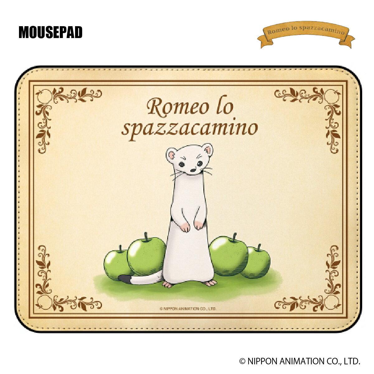 ロミオの青い空‐Romeo lo spazzacamino -マウスパッド [ピッコロ]【マウスパッド PCアクセサリー 世界名作劇場 ピッコロ】画像