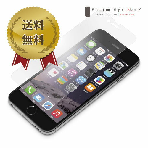 PGAiJacketiPhone6用液晶保護フィルム指紋防止2枚入りPG-I6AG02