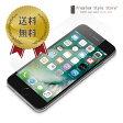 Premium Style iPhone7 4.7inch 液晶保護ガラス ARコーティング PG-16MGL11【Premium Style iPhone7 ガラス iPhone新型 新しいiPhone アイフォン セブン】