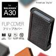 Premium Style WALKMAN A30用 フリップカバー【オシャレ 手帳型 かっこいい シンプル ウォークマン ケース WALKMANケース 】