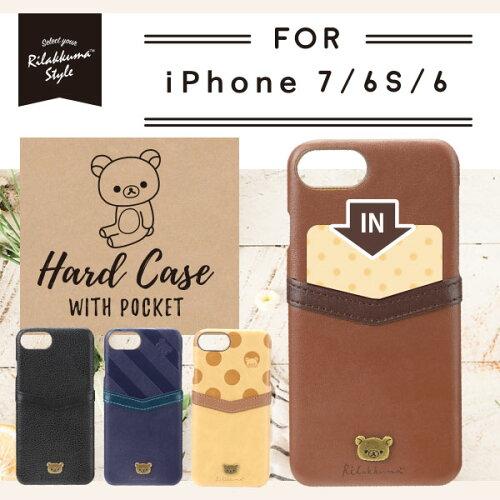 Rilakkuma Style iPhone8/7/6s/6用ハードケースポケット付きリラックマ