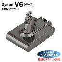 【1.5倍容量】ダイソン dyson V6 互換バッテリー ...