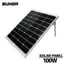 【複数割クーポンあり】 ソーラーパネル 100W 小型 高変換効率 18V-12V 自立スタンド MC4延長ケーブル 日本...
