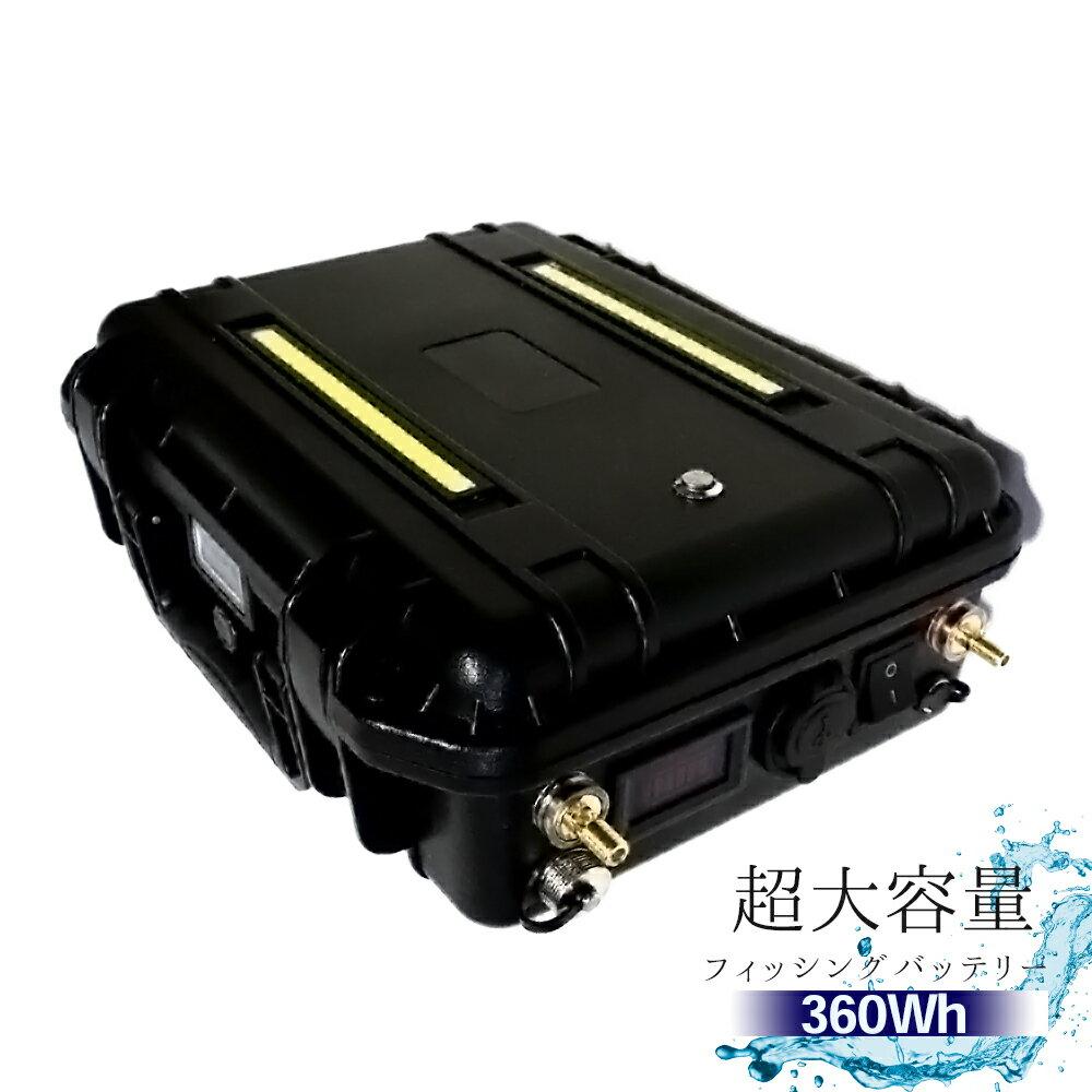 フィッシング, リールパーツ  360Wh 12V 30Ah DC USB