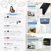 ソーラーパネル100W豪華7点セット小型高変換効率18V-12V単結晶シリコンパネル/インバーターコントローラーバッテリーケーブル工具付属/太陽光発電/ソーラーチャージャー/防災グッズ/非常用電源