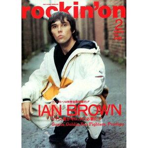 STONE ROSES ザ・ストーンローゼズ  rockin'on 1998年2月号 / 雑誌・書籍