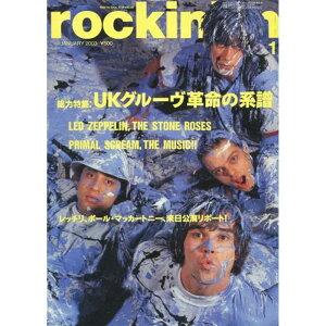 STONE ROSES ザ・ストーンローゼズ  rockin'on 2003年1月号 / 雑誌・書籍