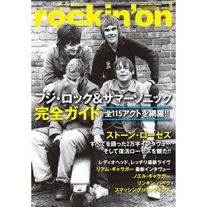 STONE ROSES ザ・ストーンローゼズ  rockin'on 2012年8月号 / 雑誌・書籍
