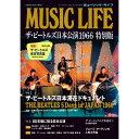 BEATLES ビートルズ (LET IT BE 50周年記念 ) - MUSIC LIFE ザ・ビ