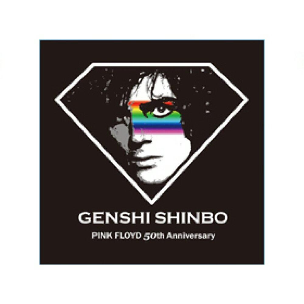 ラベル・ステッカー, シール・ステッカー GENSHI SHINBO - PINK FLOYD 50th