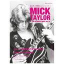 ROLLING STONES ローリングストーンズ ミック・テイラー&ローリング・ストーンズ '67-'74<シンコー・ミュージック・ムック> / 雑誌・書籍