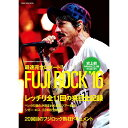 RED HOT CHILI PEPPERS レッチリ デビュ35周年記念   CROSSBEAT Special Edition 最速完全レポト!! フジロック '16  雑誌・書籍