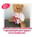 【 POP GUN CHOICE 】スマイルメッセージ♪抱きつきクマ/...