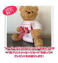 【 POP GUN CHOICE 】アイラブハート♪ 抱きつきクマ/両...