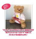 【 POP GUN CHOICE 】アイアムスマイル抱きつきクマ/両面...
