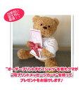 【 POP GUN CHOICE 】クラウドハート抱きつきクマ/前プリ...