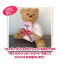 【 POP GUN CHOICE 】セーラー抱きつきクマ/両面プリント...