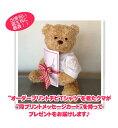 【 POP GUN CHOICE 】だまし絵☆ネックレス♪抱きつきクマ...