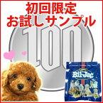 【代引き不可】【銀行振込不可】100円サンプルはじめました!ビルジャックお試しサンプル【ドッグフード】【送料無料】【犬】【アレルギー】《100can-a1》[02P21Feb15]