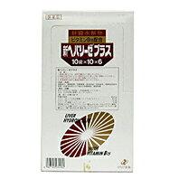 【第3類医薬品】 新ヘパリーゼプラス 600錠