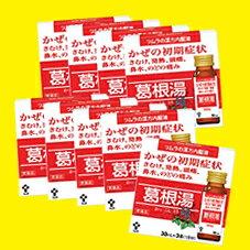 ツムラ 葛根湯30ml×3本×10コ超お買い得30本セット 【第2類医薬品】