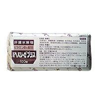 【第3類医薬品】 新ヘパリーゼプラス100錠(10錠×10シート)