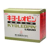 キヨーレオピン(60ml×4本入)