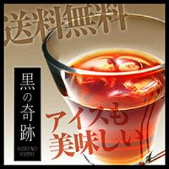 楽天1位のダイエット茶【即納!!】黒の奇跡\送料無料/楽天ランク1位のダイエット茶人気に訳...