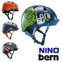 【送料無料】bern バーン NINA 子供用ヘルメット 自転車 キッズ ジュニア 女の子 48cm-51.5cm 51.5cm-54.5cm 入園 入学