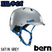 【XXLサイズ】【送料無料】bern ヘルメット WATTS SATIN GREY ツバ付きで人気 おしゃれ、自転車用(クロスバイク、マウンテンバイク、BMX)、スケートボードに。