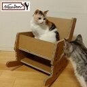 【猫グッズ/おもちゃ/椅子/またたび付き】NecoDan Chair/ねこだん 遊具 猫用品 イス