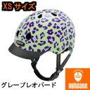 【XSサイズ】グレープレオパード【nutcase/ナットケー...