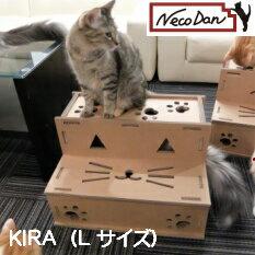【PLAY House(階段)KIRA  Lサイズ】ねこだん/きら/猫用品/猫グッズ/トンネル/遊具/またたび付き NecoDan 猫 ネコ 段ボール ダンボール ステップ ハウス 家 猫用品 かわいい おしゃれ 丈夫 長持ち遊び
