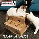 【PLAY House(階段)TAMA Mサイズ】ねこだん/タマ/猫用品/猫グッズ/トンネル/遊具/またたび付きNecoDan 猫 ネコ 段ボール ダンボールステップハウス 家 猫用品 かわいい おしゃれ 丈夫 長持ち遊び