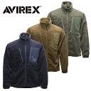 AVIREX 6173433 シャギー フリース ジャケット【アヴィレックス shaggy fleece jacket】メンズ ミリタリー カジュアル