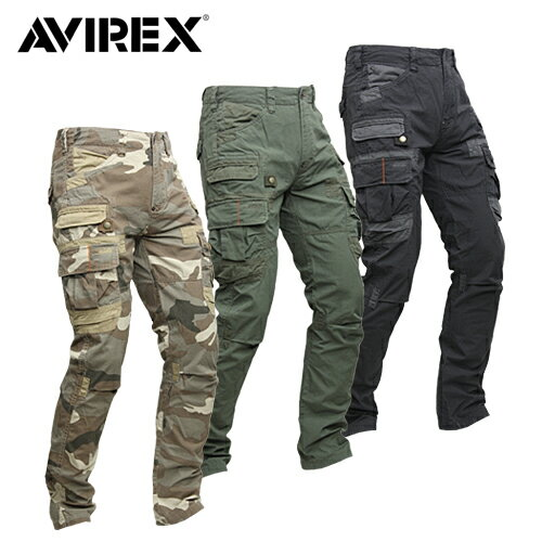 phantom | Rakuten Global Market: AVIREX 6146006 Combi ARMY cargo ...