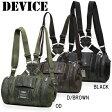 DEVICE MAD 4WAY ヒップバッグ 【デバイス デヴァイス hip bag】メンズ ミリタリー カジュアル アウトドア リュック ウエスト ボディ ボストン ドラムバッグ