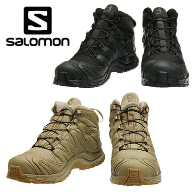 SALOMON_XA_PRO_3D_MID_FORCES